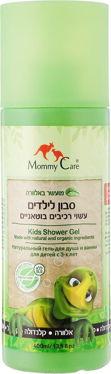 Mommy Care Натуральный гель для душа 400 мл mommy care органическое мыло 400 мл