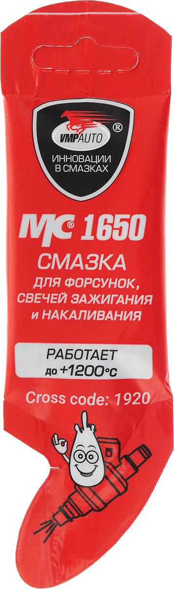 Смазка ВМПАвто МС 1650, для свечей зажигания, 5 г смазка вмпавто для направляющих суппорта 30 г