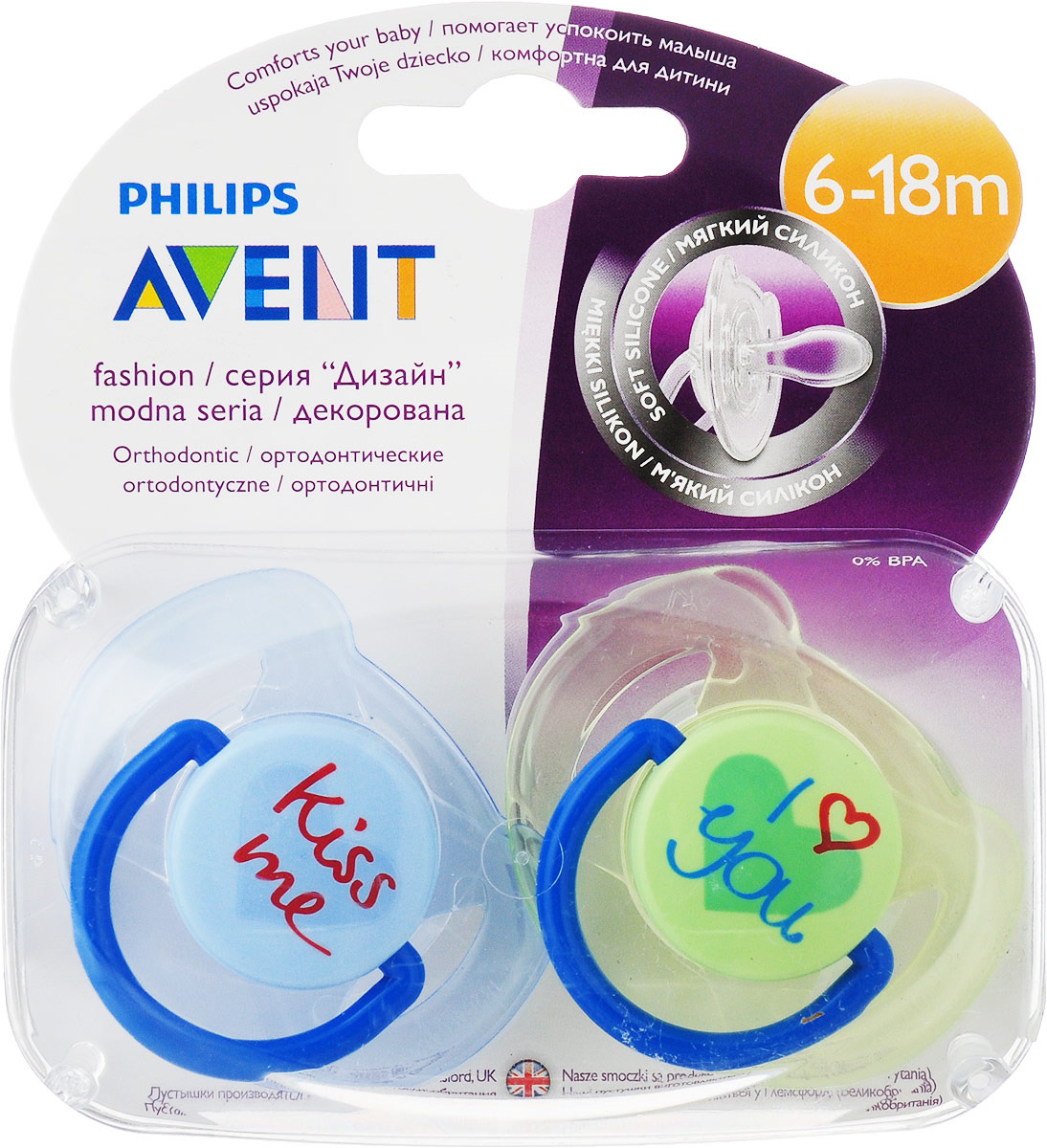 Philips Avent Пустышка серия Classic SCF172/70 Kiss me, I love you, 2 шт., 6-18 мес. пустышка philips scf172 13