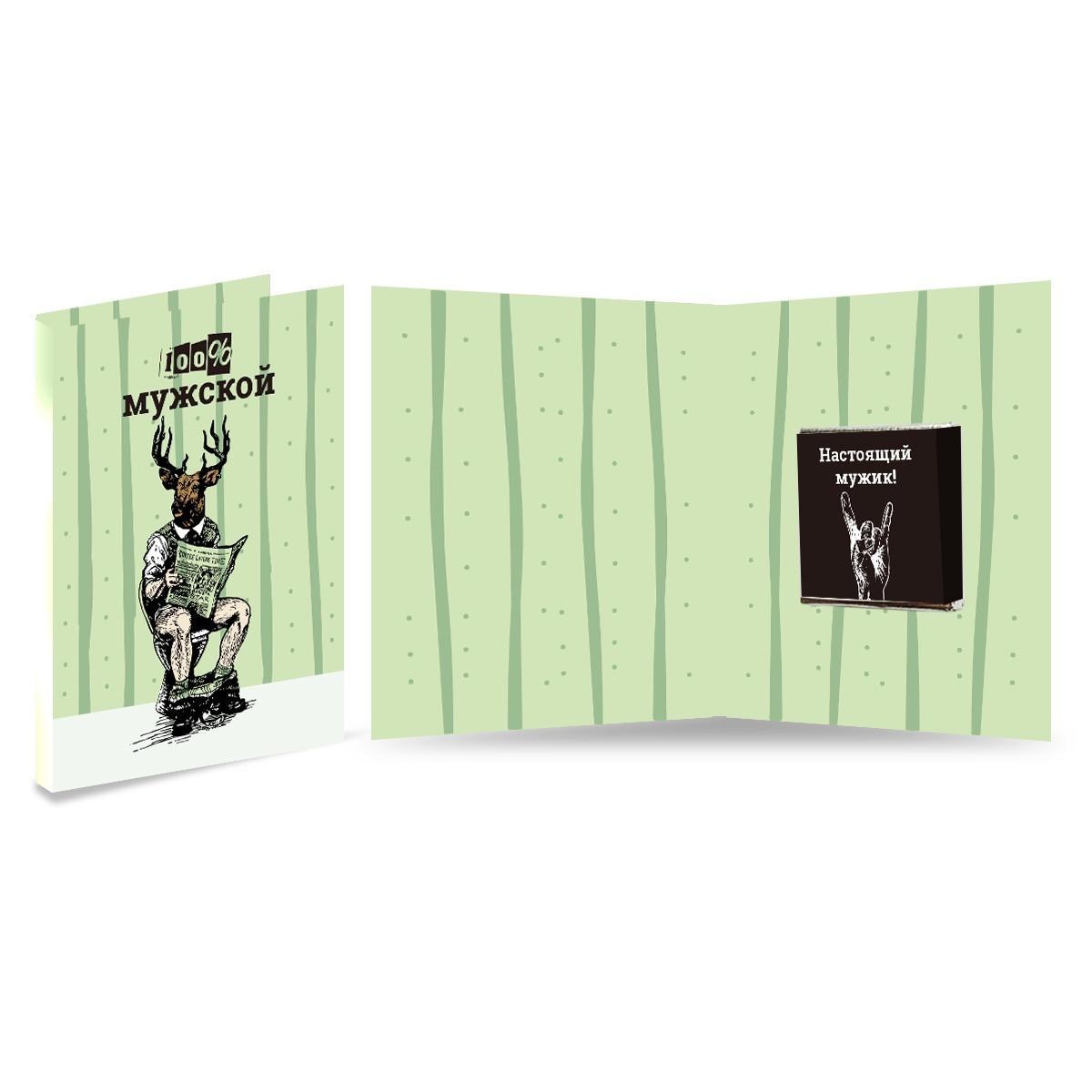 Мини-открытка с шоколадом «100% Мужской»
