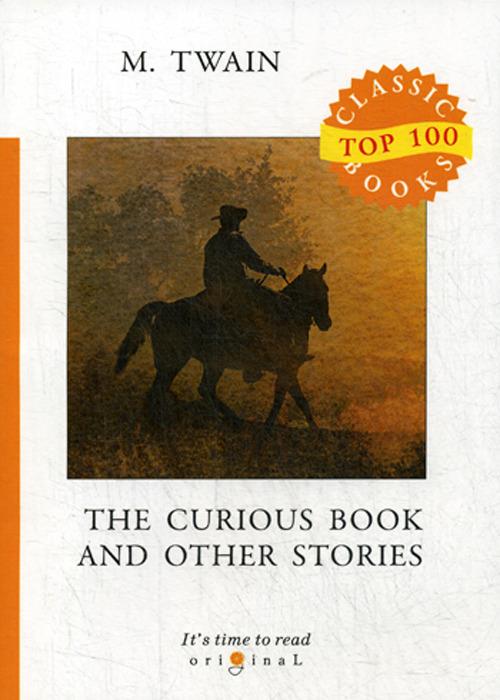M. Twain Сборник рассказов
