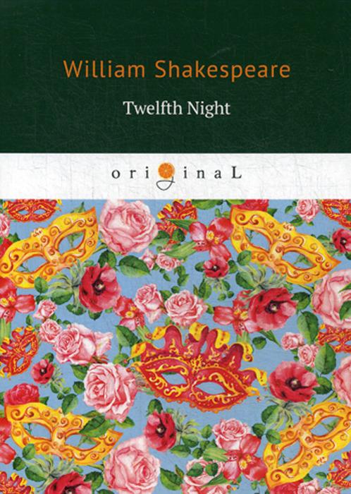 W. Shakespeare Twelfth Night shakespeare w twelfth night двенадцатая ночь на англ яз