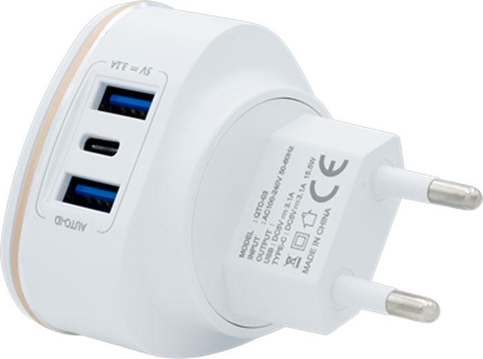 Сетевое зарядное устройство Qumann QTC-03, Type-C, 2 USB, 50031, белый сетевое зарядное устройство sony uch20c 1 5a type c черное