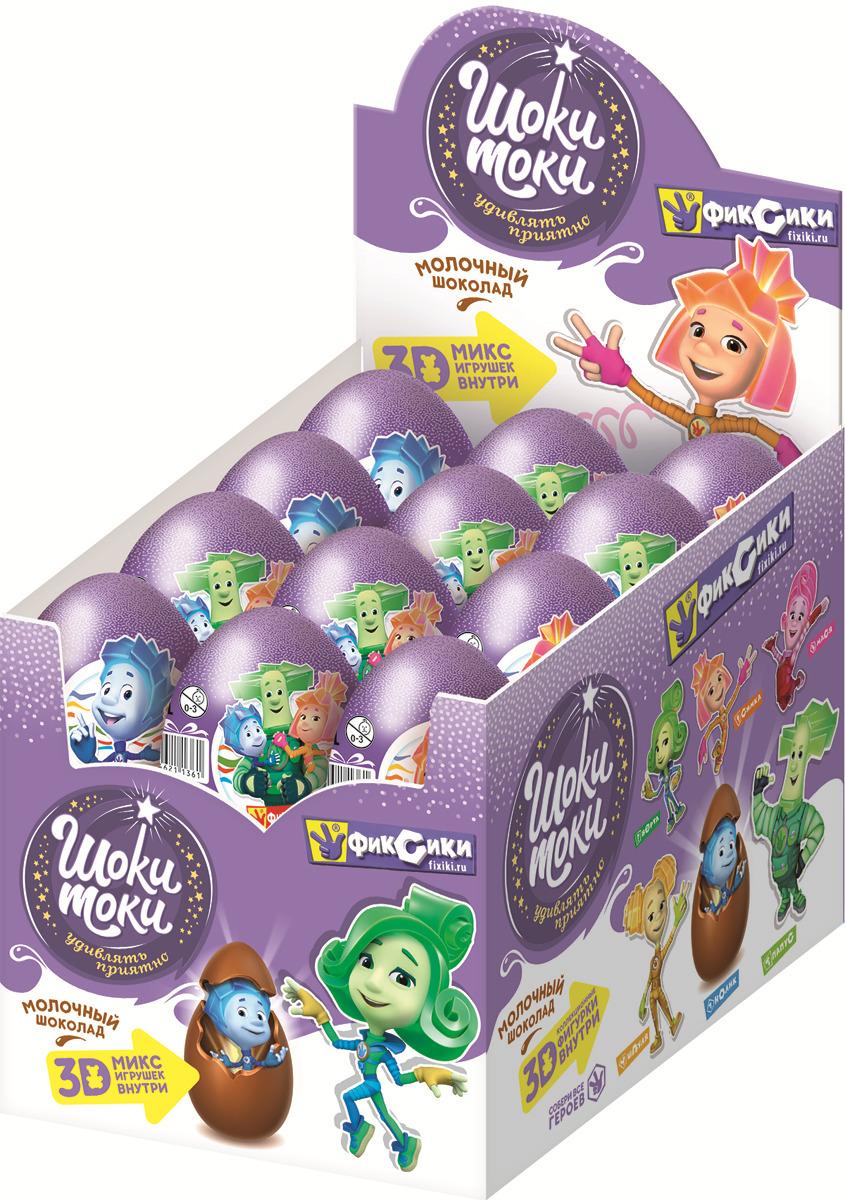 Шоколадное яйцо с игрушкой Конфитрейд Шоки-Токи Фиксики 2, 24 шт по 20 г