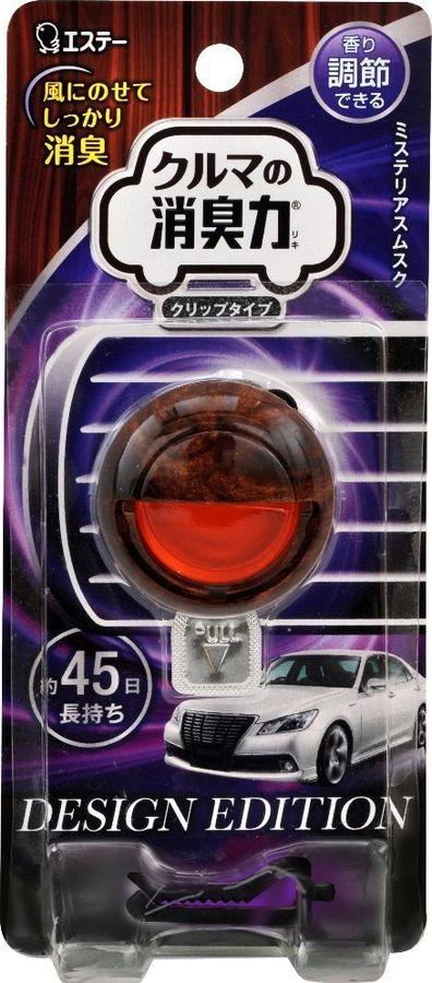 Освежитель воздуха ST Design Edition, 125708, для автомобильного кондиционера, с ароматом таинственного мускуса, 3,2 мл зеленый источник воздуха e стюард автомобиль домашний лазер pm2 5 оборудование для обнаружения воздуха 3 0 белый белый
