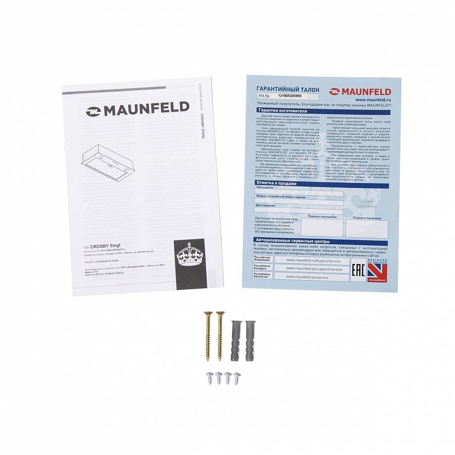 Вытяжка Maunfeld CROSBY SINGL 60 INOX Gl Maunfeld