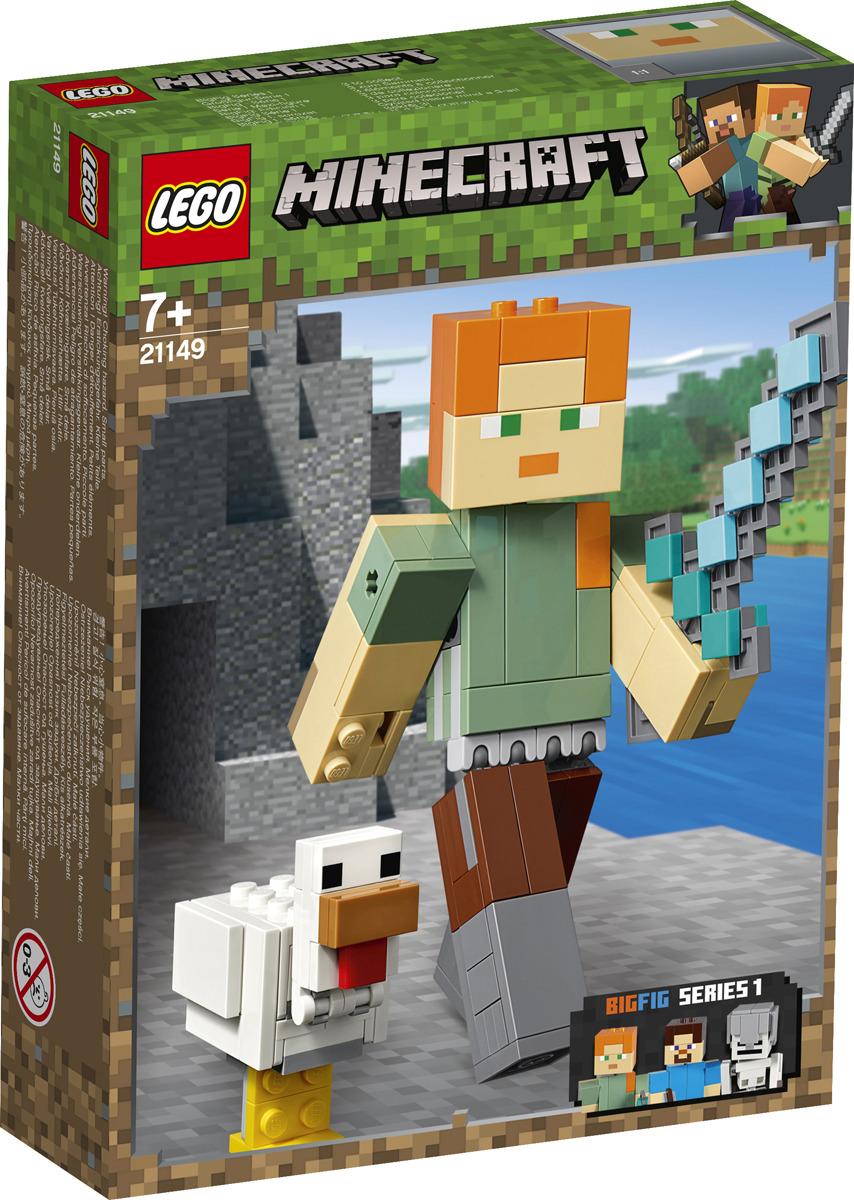 LEGO Minecraft 21149 Большие фигурки Алекс с цыпленком Конструктор конструктор lego minecraft алекс с цыплёнком 160 дет 21149