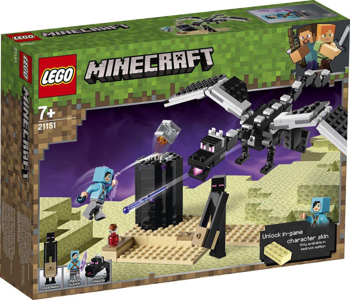 LEGO Minecraft 21151 Последняя битва Конструктор конструктор lego minecraft последняя битва 222 дет 21151