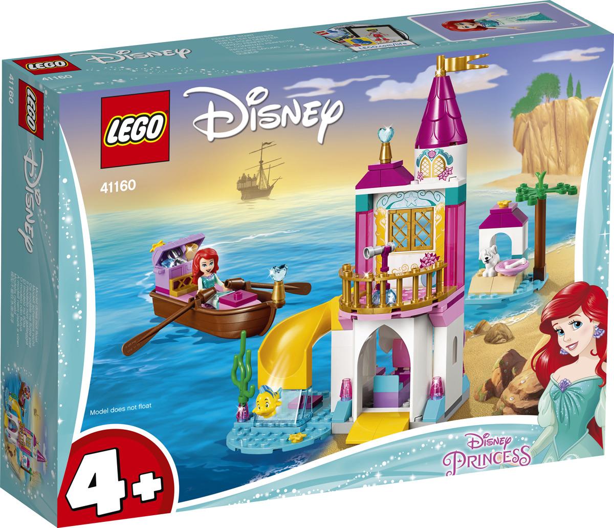 LEGO Disney Princess 41160 Морской замок Ариэль Конструктор lego disney princess сказочный замок спящей красавицы 41152
