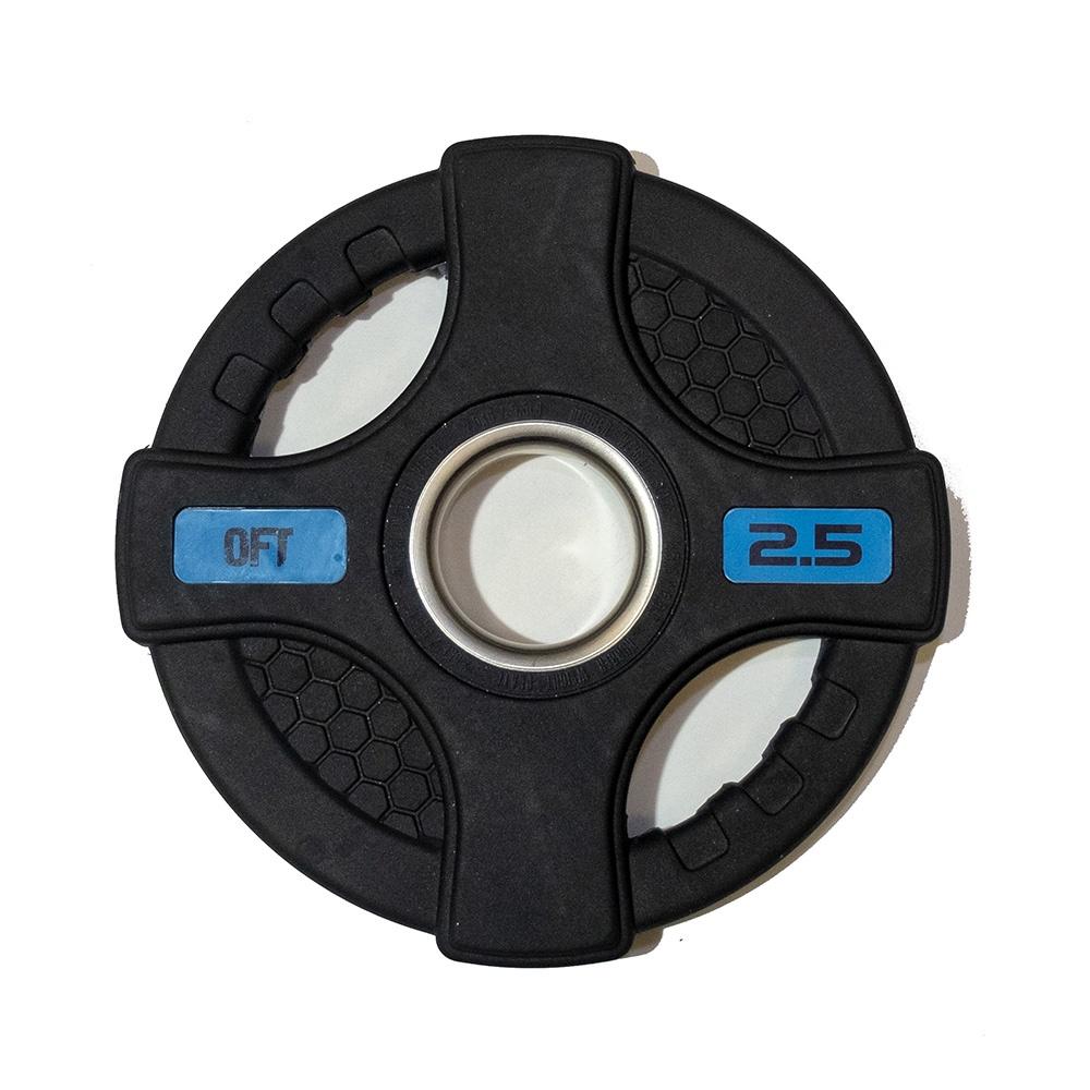 Диски Original FitTools обрезиненный, FT-2HGP-2,5