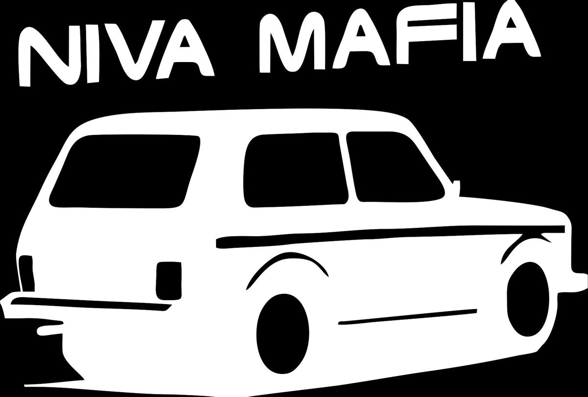 Фото - Наклейка ОранжевыйСлоник виниловая нива мафия для авто или интерьера, Винил авто