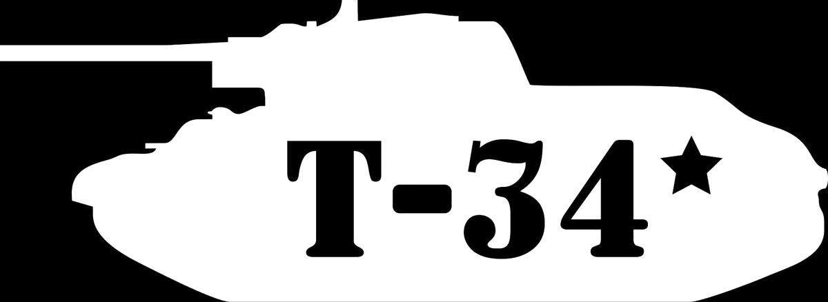 Фото - Наклейка ОранжевыйСлоник виниловая Т-34 для авто или интерьера, Винил авто