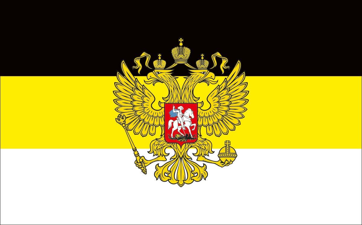 Фото - Наклейка ОранжевыйСлоник виниловая цветная Монархия, Винил авто