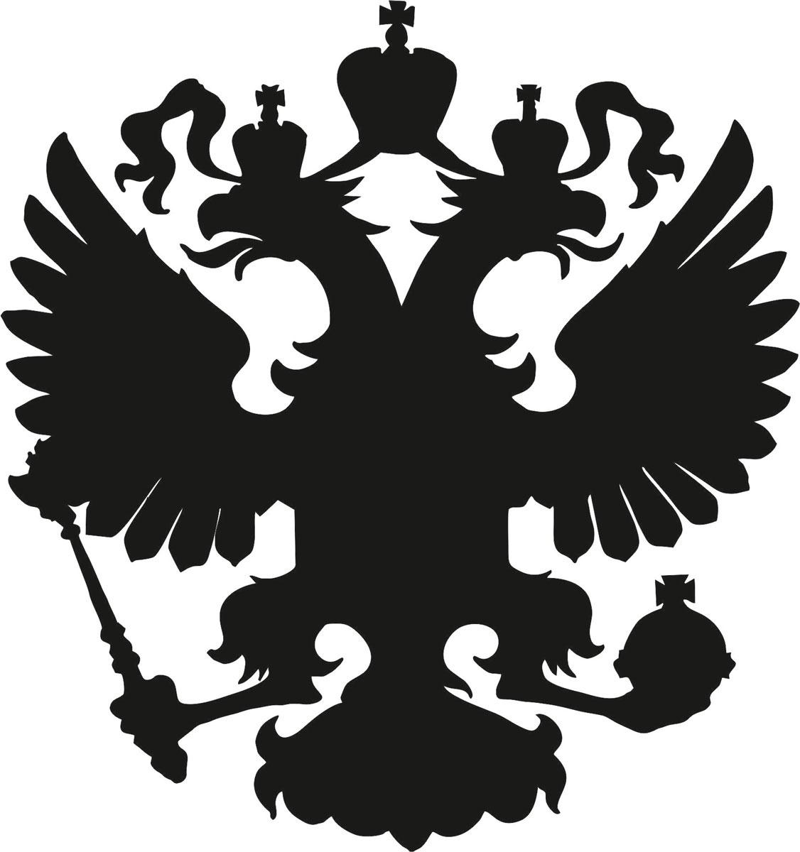 Фото - Наклейка ОранжевыйСлоник виниловая герб России для авто или интерьера, Винил авто