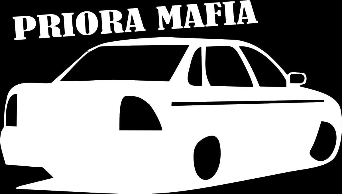 Фото - Наклейка ОранжевыйСлоник виниловая Приора для авто или интерьера, Винил авто