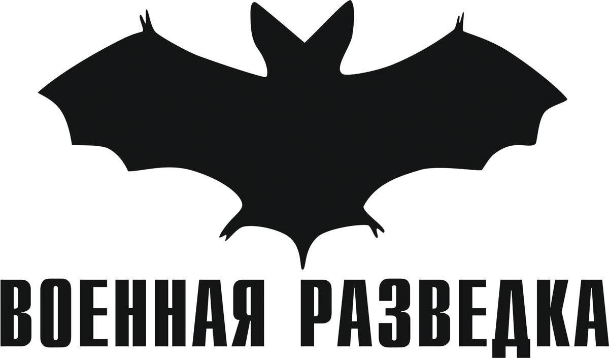 Наклейка ОранжевыйСлоник виниловая