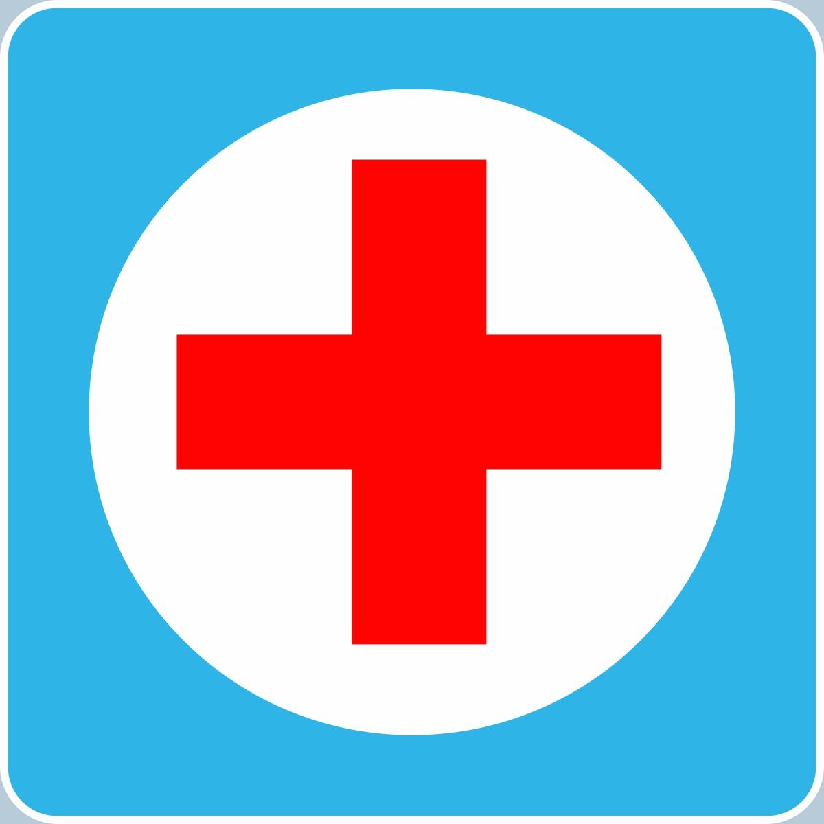 соседнем вещевом картинки с красным крестом набить любимую фразу