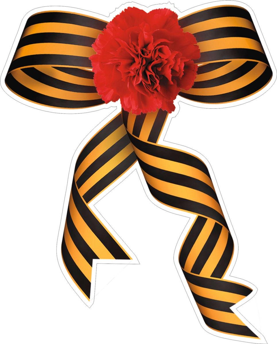 Наклейка Оранжевый Слоник виниловая цветная