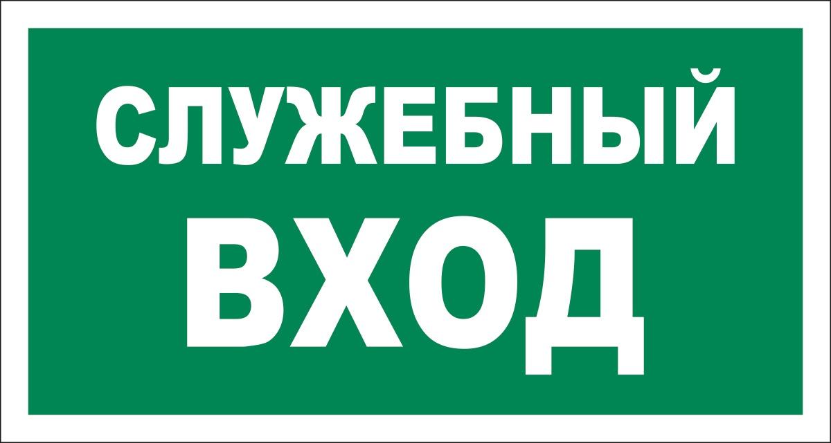 Наклейка ОранжевыйСлоник