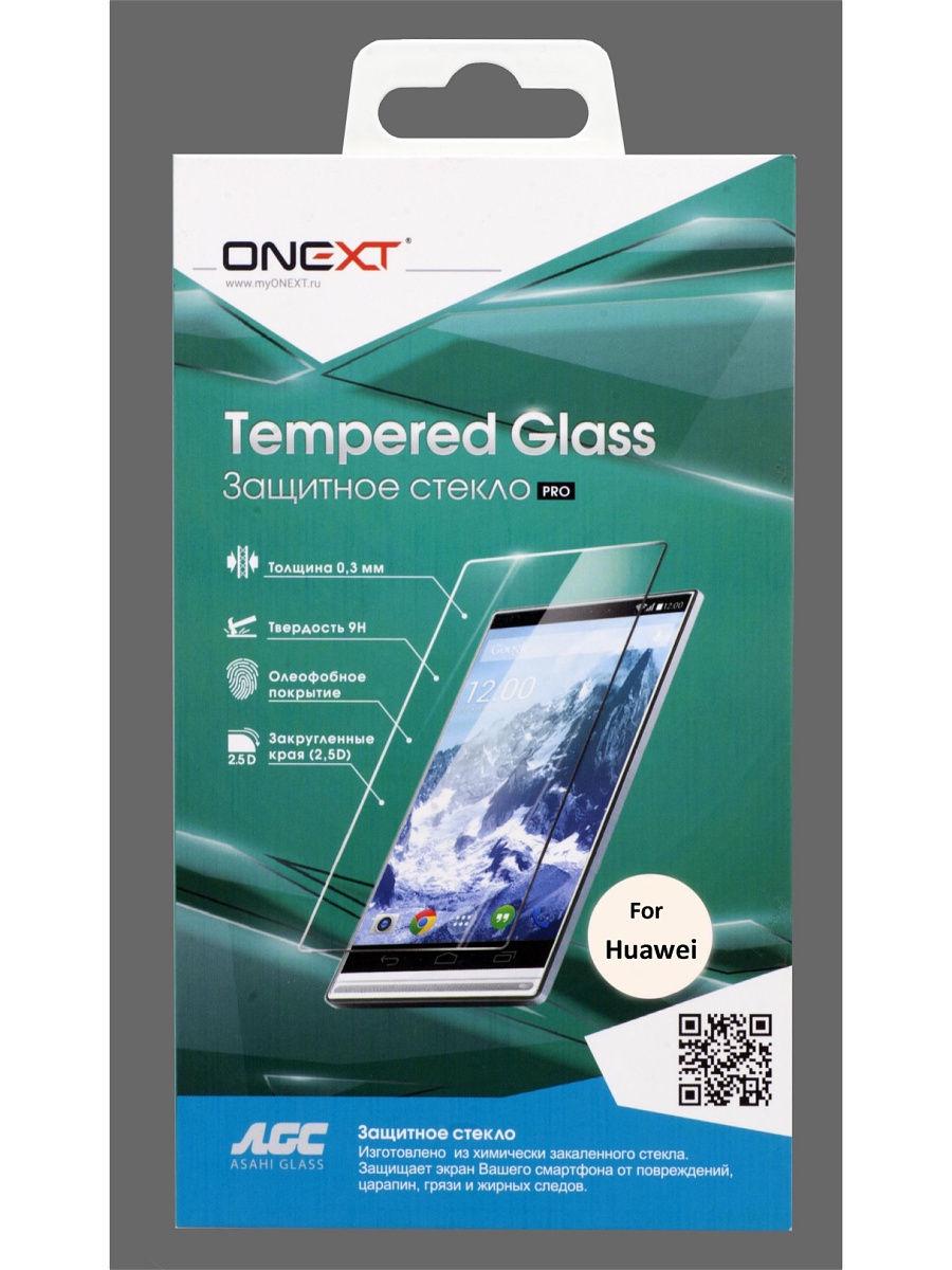 Защитное стекло для экрана Onext 1074228 для Huawei Honor 10 стекло защитное стекло для honor 10 onext 3d на весь экран с черной рамкой
