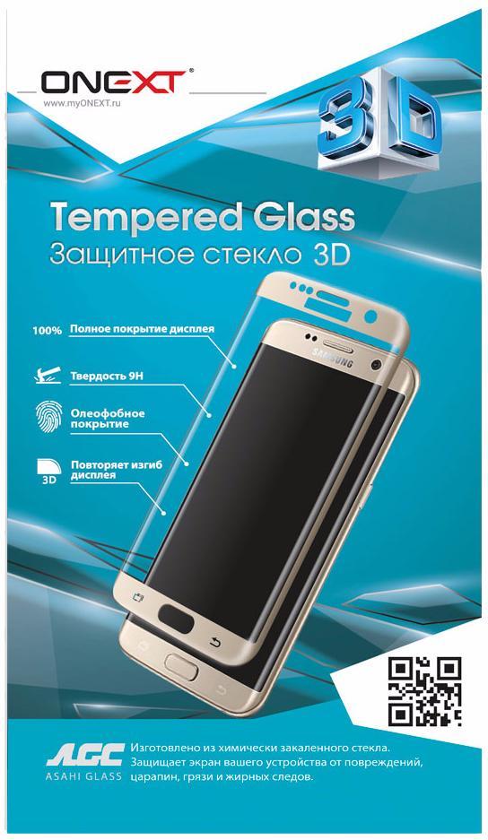Защитное стекло для экрана Onext 3D черный для Apple iPhone 8 1шт. (41379) защитное стекло onext oppo f3