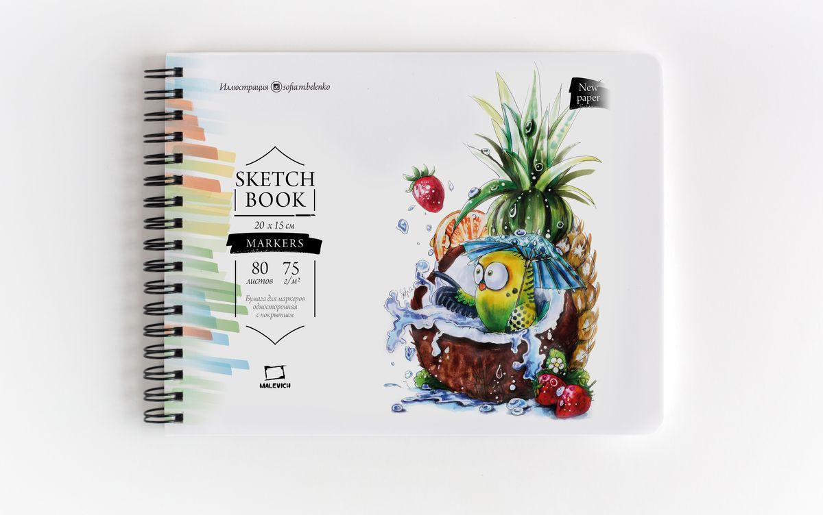 Скетчбук Малевичъ Sketch для маркеров, 401119, зеленый, 80 листов