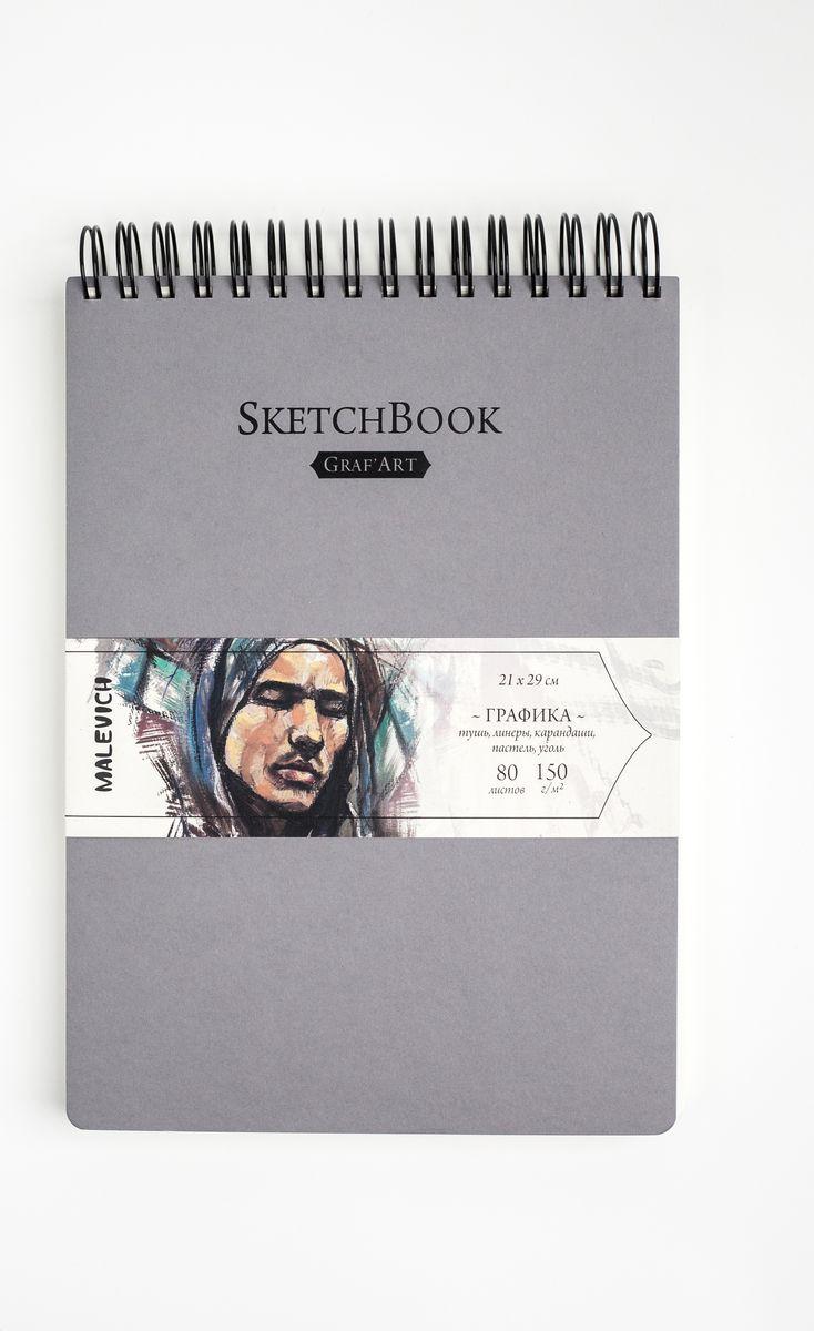 Скетчбук Малевичъ Graf'Art для графики, 80