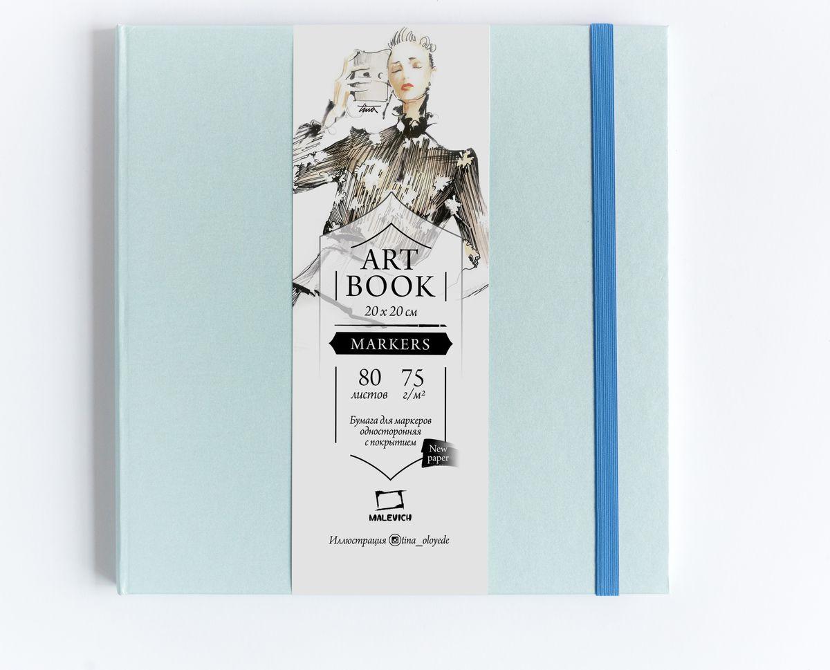 Скетчбук Малевичъ Fashion для маркеров, 401126, голубой, 80 листов