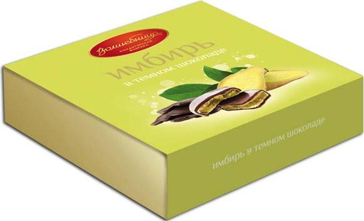 Конфеты Волшебница Имбирь в шоколаде, 120 г анатолий курчаткин волшебница настя