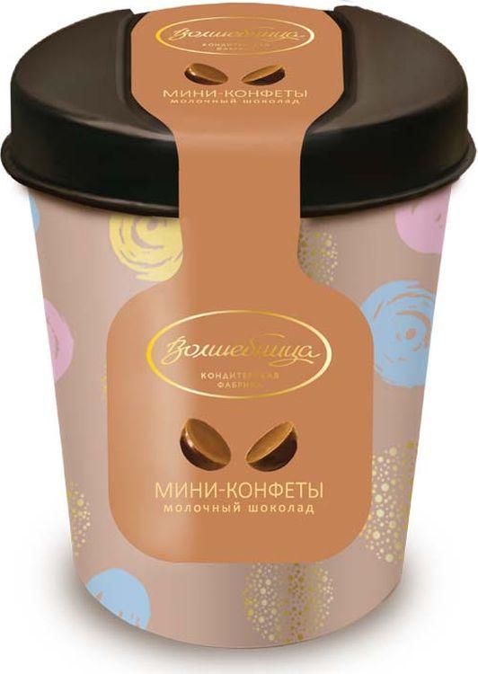 Шоколад Волшебница Мини-конфеты, молочный, 60 г