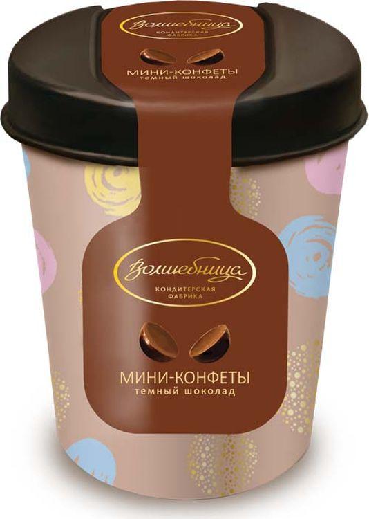 Шоколад Волшебница Мини-конфеты, темный, 60 г анатолий курчаткин волшебница настя