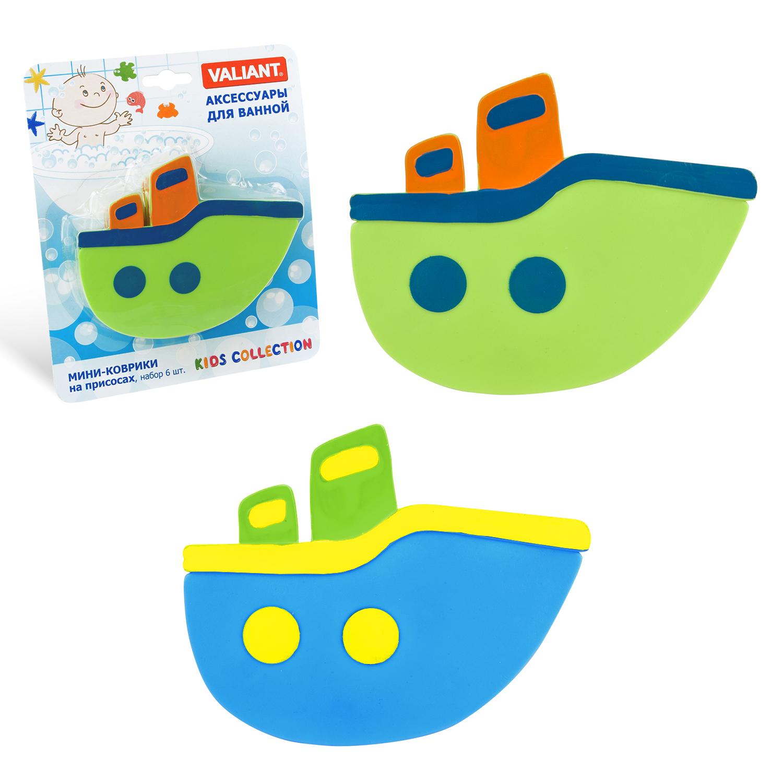 Коврик для ванной детский Valiant Кораблики, K6-9951, 6 шт valiant мини коврик жирафы на присосах набор 6 шт