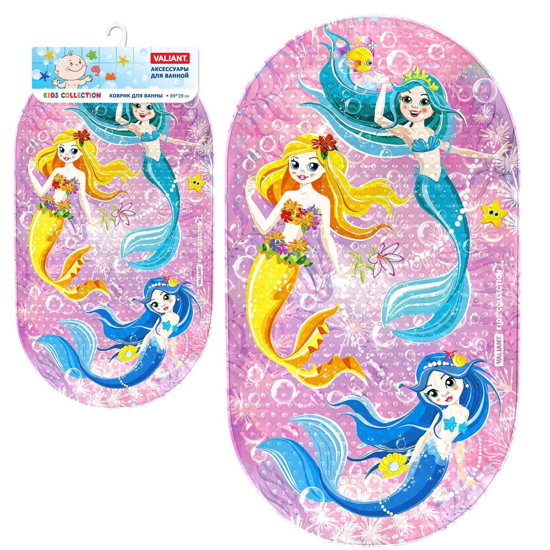 Коврик для ванной детский Valiant Морские феи, K6939-SF valiant коврик для ванны на присосах противоскольз 69 39 см egypt symbols
