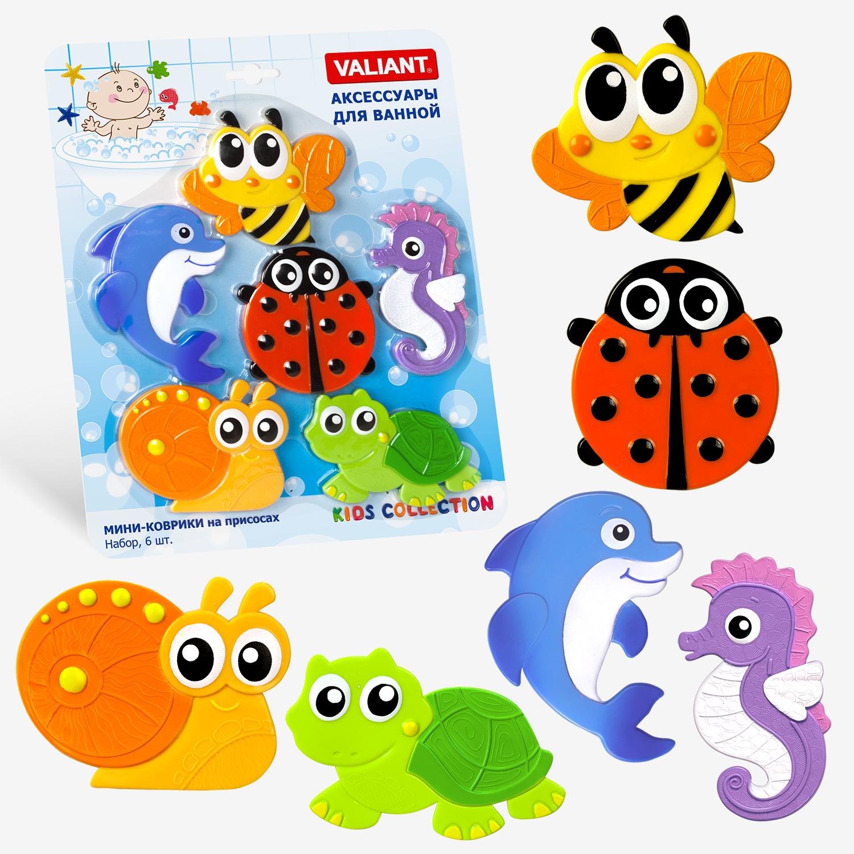 Коврик для ванной детский Valiant Валиантики Микс, MIX6S12, 6 шт valiant мини коврик жирафы на присосах набор 6 шт