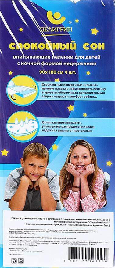 Пеленка одноразовая Пелигрин Спокойный сон, впитывающая, для детей с ночной формой недержания, 4 шт.