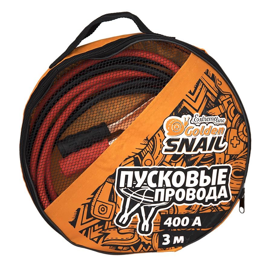 цена на Провода для прикуривания Golden Snail GS 9113 400A, 3M