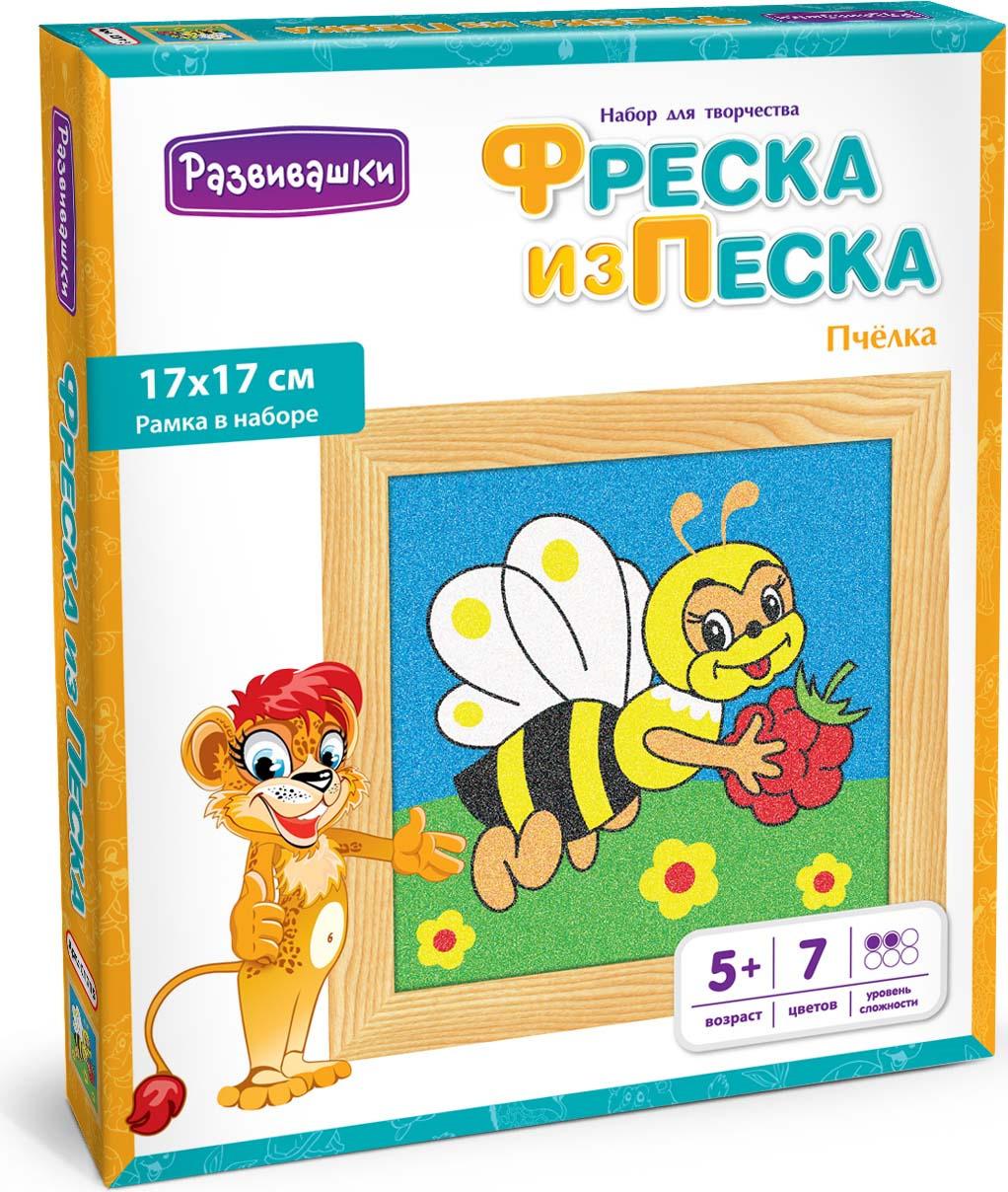 """Фреска Развивашки """"Пчелка"""" из цветного песка, С1715"""