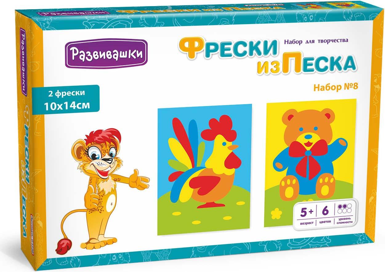 """Фреска Развивашки """"Мишка-Петух"""" из цветного песка, С1743"""