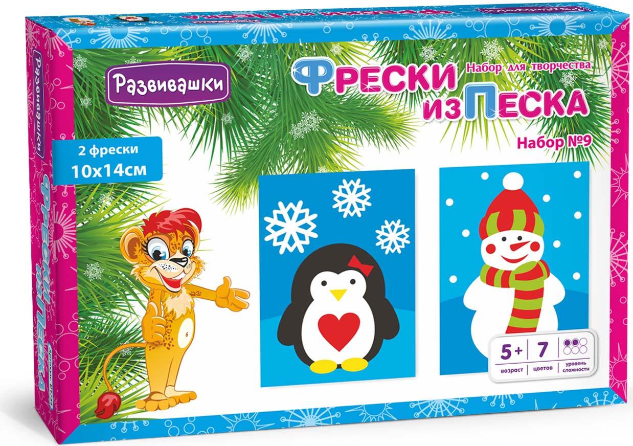 """Фреска Развивашки """"Пингвин-Снеговик"""" из цветного песка, С1744"""
