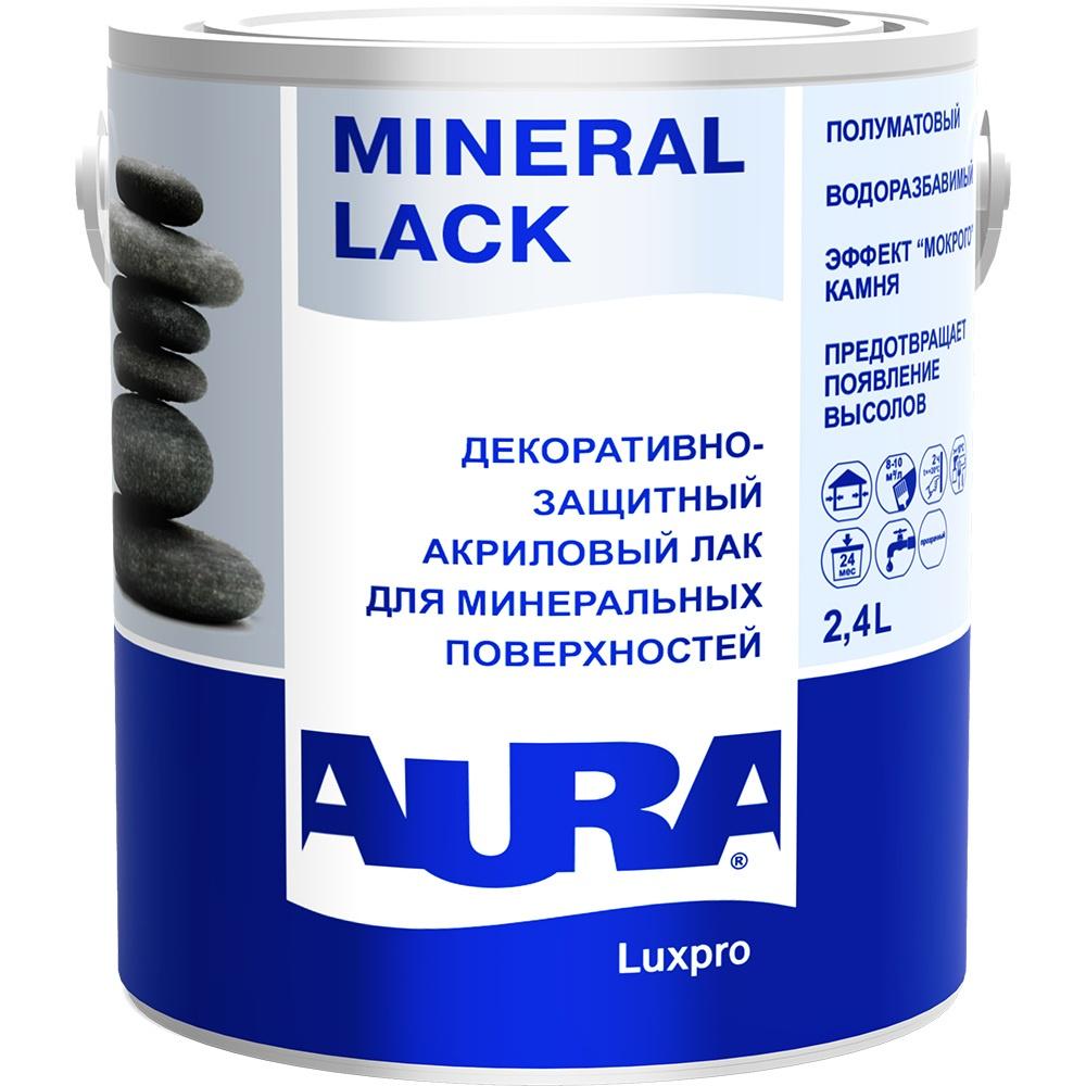 цена на Лак AURA Mineral Lack для минеральных поверхностей