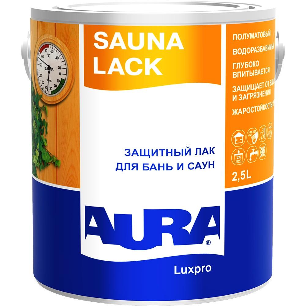 цена на Лак AURA Sauna Lack для бань и саун