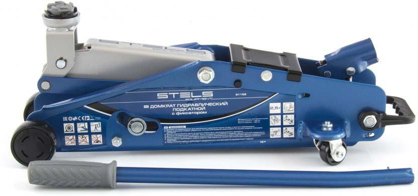 Подкатной домкрат Stels Safety Pin, 51152, синий, 2,5 т, высота подъема 14-38,5 см