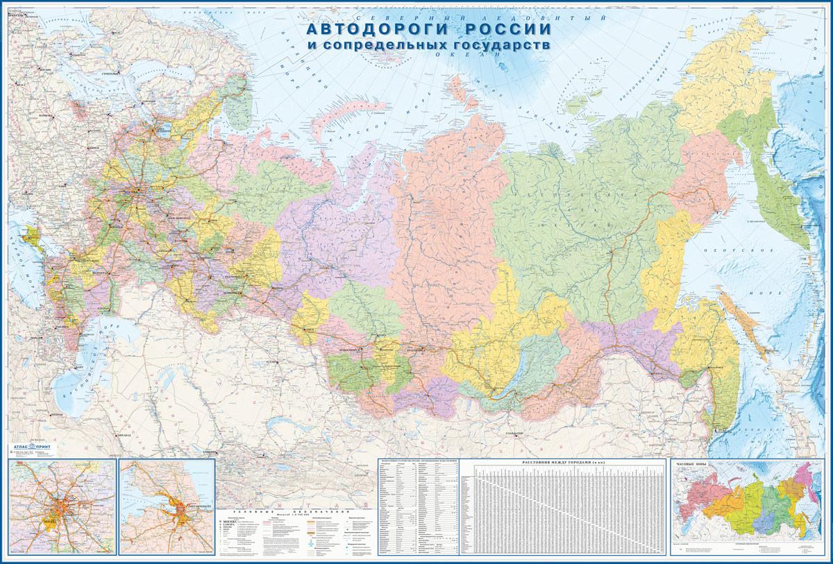 Настенная политико-административная карта Автодороги дороги России и сопредельных государств 1:3,7 млн