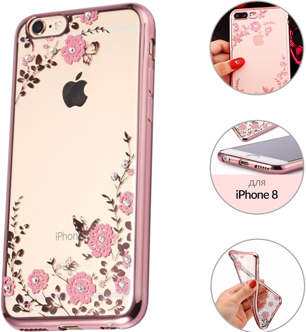 Чехол Цветочные узоры на Iphone 8, цвет прозрачный, розовый, Fidget Go тендерайзер fidget go цвет белый