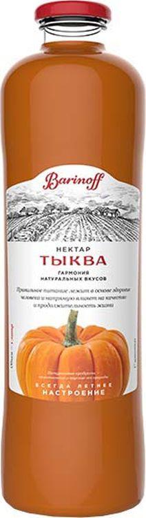 Нектар Barinoff Тыква с мякотью, 1 л barinoff нектар вишневый 0 25 л