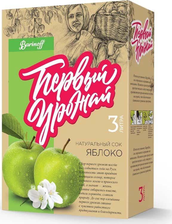 """Сок Barinoff """"Яблочный"""", 3 л"""