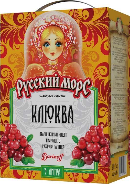 Морс Русский морс из клюквы, 3 л фрутоняня морс из клюквы и малины 0 5 л