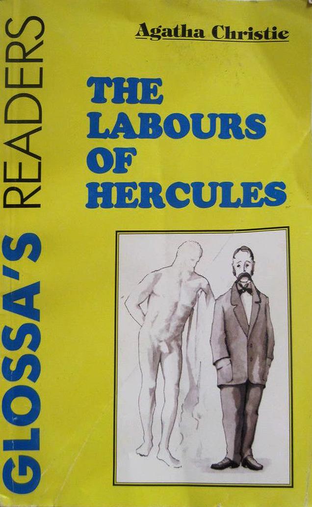 Агата Кристи Подвиги Геракла. The labours of Hercules кристи а подвиги геракла