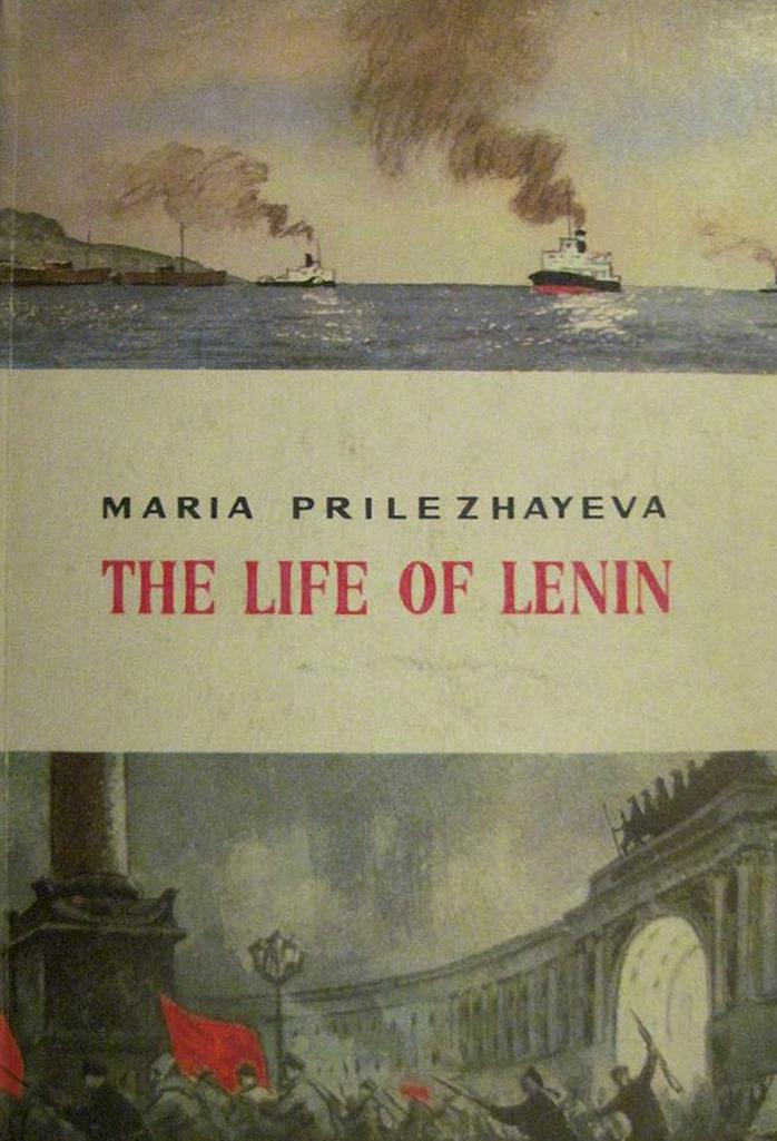 Maria Prilezhayeva The life of Lenin о британии кратко книга для чтения на английском языке в старших классах средней школы