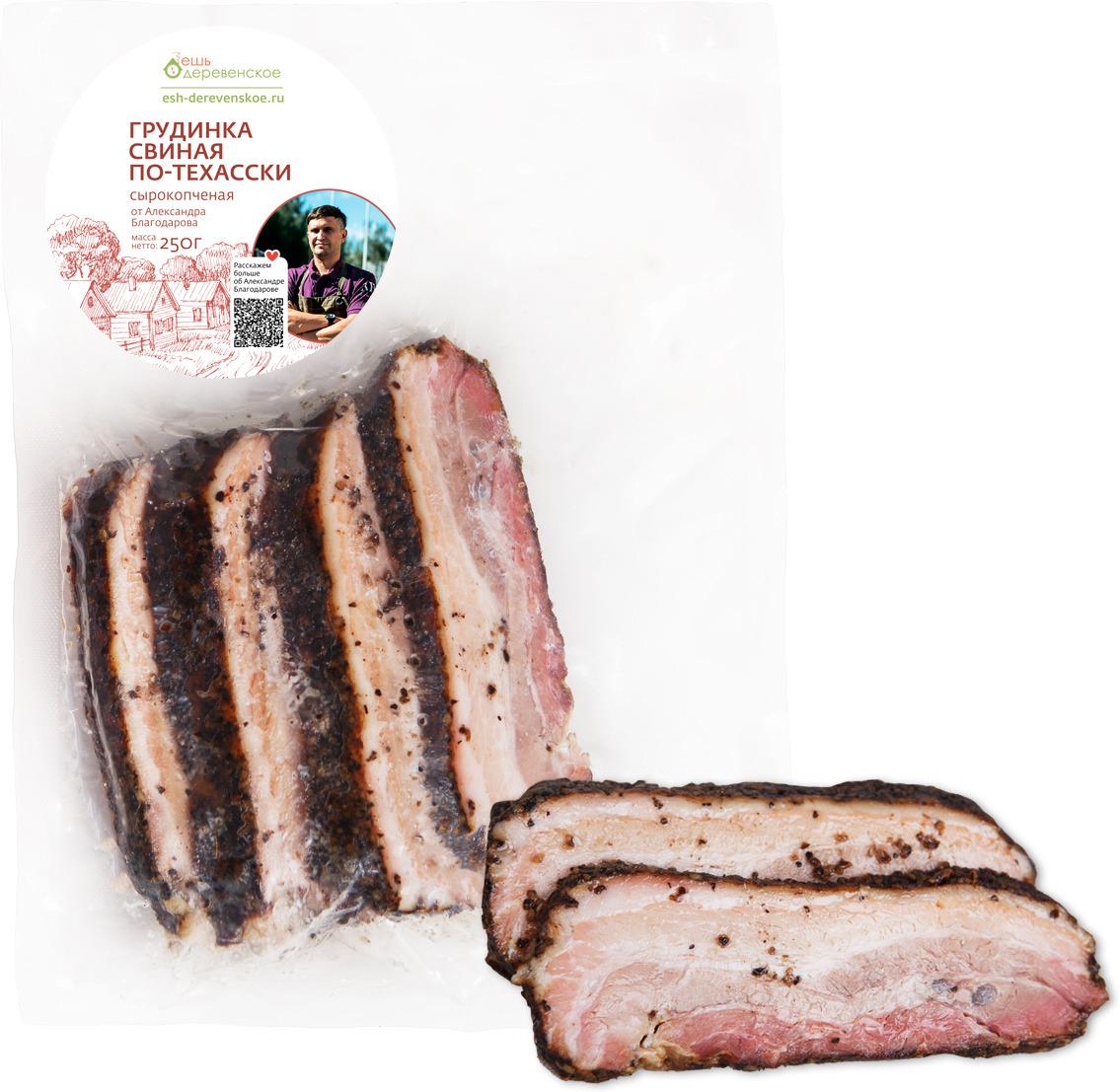 Грудинка свиная по-техасски Ешь Деревенское, сырокопченая, 250 г цена 2017